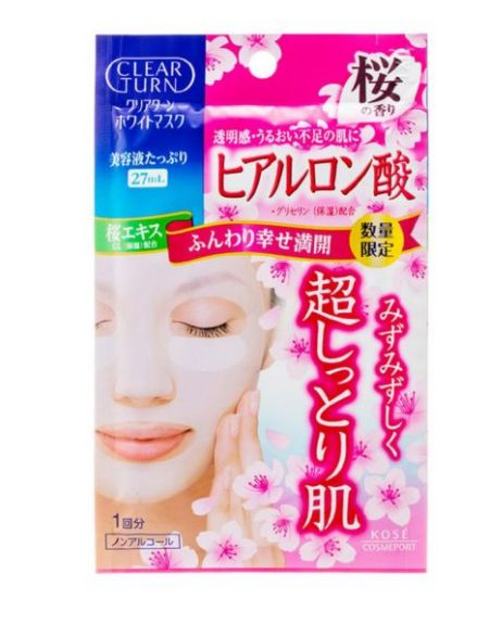 KOSE Clear Turn White Hyaluronic Acid Mask (Sakura) (1pcs)